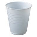 Plastic Water Cups-Disposable-Cold Drinks-Water Cooler Cups